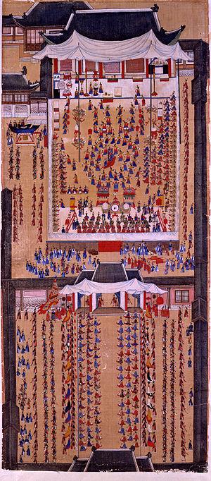 Eight Days, Assassination Attempts against King Jeongjo - Image: Blue 3 Haenghaeng bongsudangjinchan