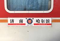 Board of K296-293 and K294-295 (20160308130301).jpg