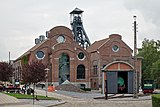 Bois du Cazier in Marcinelle, Charleroi (DSCF7718).jpg