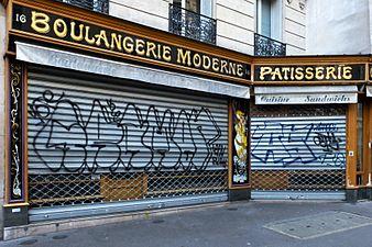 Boulangerie, 16 rue des Fossés-Saint-Jacques, Paris 2015.jpg