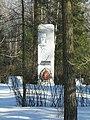 Brāļu kapi - panoramio.jpg