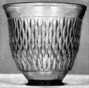 Britannica Glass Ancient Roman Cut Glass A.png