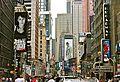 Broadway Crowds .jpg