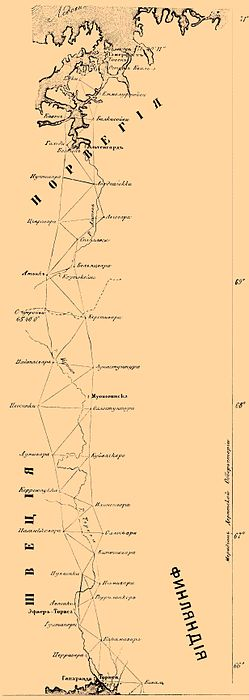 Brockhaus and Efron Encyclopedic Dictionary b18 498-1.jpg