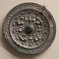 Bronze mirror, Three Kingdoms Wei National Museum, Beijing2.JPG
