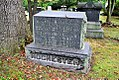 Brookside Cemetery, Englewood, NJ. USA.jpg