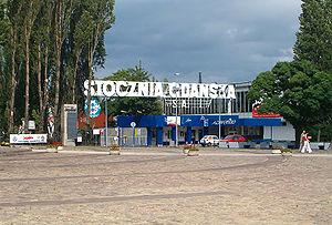 Gdańsk Shipyard - Image: Brosen Enter Shipyard Gdansk