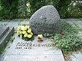 Brwinow, grob Jaroslawa i Anny Iwaszkiewiczow.jpg