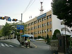 Bucheon Sosa Police Station.JPG
