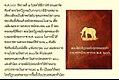 Buddhaword.jpg
