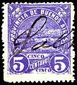 Buenos Aires 1885 Revenue Forbin 181.jpg