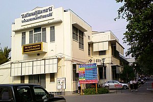 Triam Udom Suksa School - The name of Mathayom Horwang School is still displayed on the façade of Building 1.