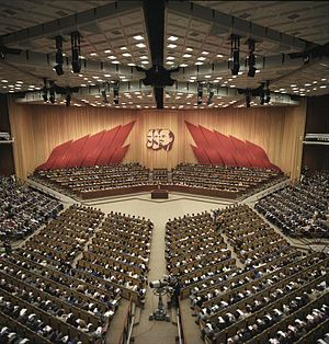 Socialist Unity Party of Germany - The 11th Congress in Palast der Republik, East Berlin