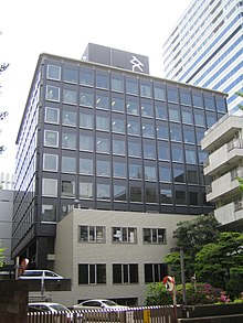 Bungei Shunju (head office 3).jpg