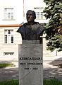 Bust of King Aleksandar I Karadjordjevic.jpg