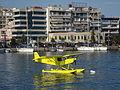 CAVALLA AIRSHOW JUNE 2011.jpg
