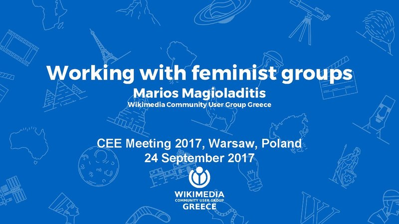 File:CEE Meeting 2017 - Gender gap in Greece.pdf