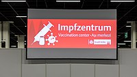 COVID-19 vaccination center, fair grounds Cologne-6468.jpg
