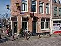 Café Chans, Lijnbaansgracht hoek Looiersgracht foto 2.jpg