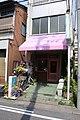 Cafe Sun Room 20190503.jpg