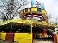 Cafeteria Hamici مقهى - panoramio.jpg