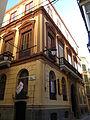 Calle Beatas 21, Málaga 03.jpg