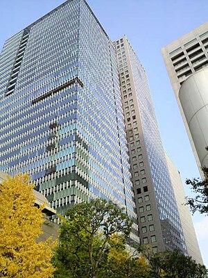 The Nikkei - Nikkei headquarters in Ōtemachi, Chiyoda, Tokyo
