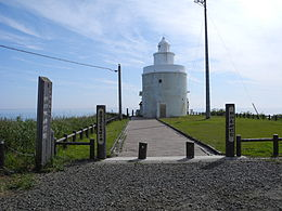 CapeNosappuLighthouse.jpg