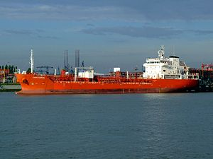 Cape Espen- IMO 9295426 , Port of Rotterdam, Holland 27-Jan-2005.jpg