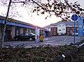 Car wash, Honey End Lane - geograph.org.uk - 611894.jpg