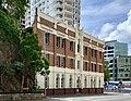 Castlemaine Perkins Building, Brisbane in February 2020.jpg