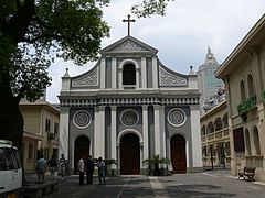 Cathedral of the Immaculate Conception of Hangzhou - 1