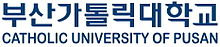 Catholic University of Pusan Logotype.jpg