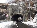 Cave of Japan Aomori prif Sotogahama town Minmaya IMG 6733.jpg