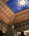 Ceiling of Sun Yat-sen Mausoleum.jpg
