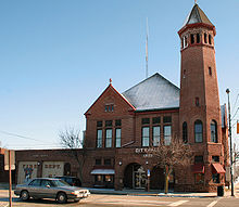 Celina-ohio-city-hall.jpg