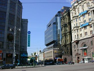 Tverskaya Street - A bystreet, Gazetny Lane, with Central Telegraph Building on the left. This side street figures prominently in the novel Anna Karenina
