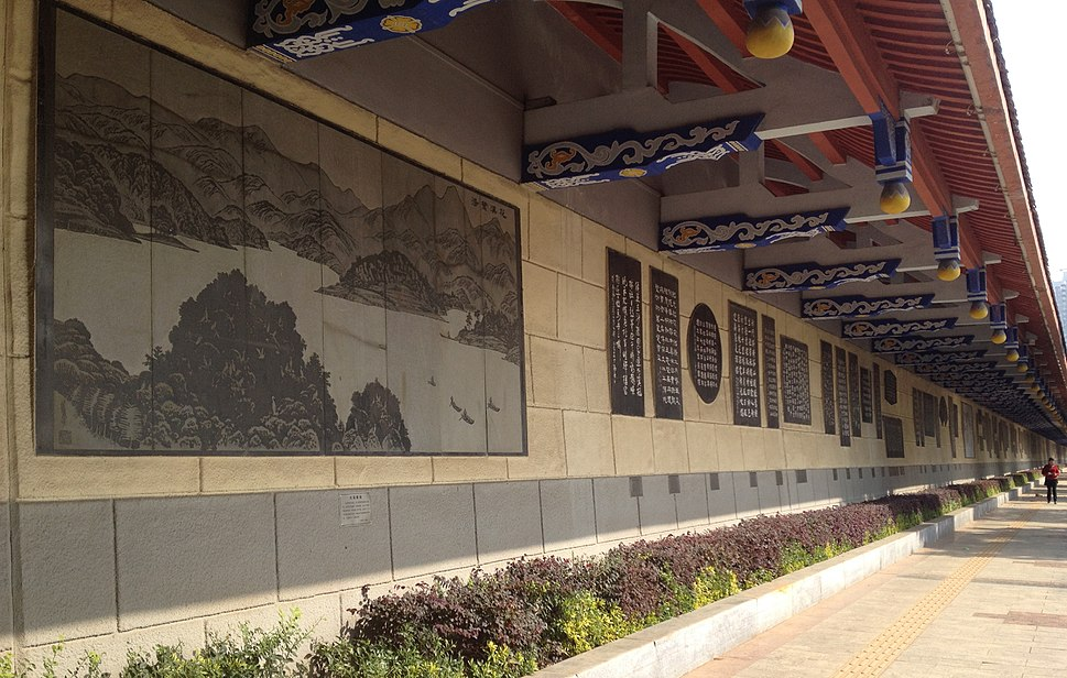 Changde Poetry Wall
