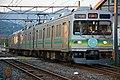 Chichibu Railway 7500 Nagatoro Station 2017-11-05 (40061480251).jpg