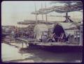 Chinese gunboat LCCN2004707912.tif
