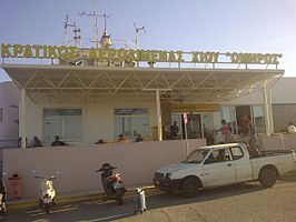 Chios International Airport Omiros.jpg