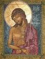 Christ the Bridegroom Icon.jpg