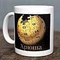 Chriusha's cup 01 09.jpg