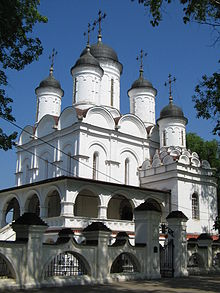 Church of the Transfiguration (Vyazemy) 02.jpg