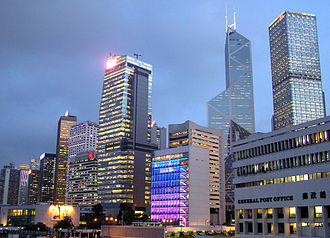 Central, Hong Kong - The General Post Office, the City Hall, and the surrounding business buildings in Central, viewed from the west.