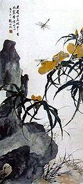 Cjao-Shi strekozi na cvetkah bamii.jpg
