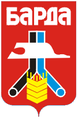 Coat of Arms of Bardymsky rayon (1986).PNG
