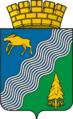Coat of Arms of Bisert (Sverdlovsk oblast).png