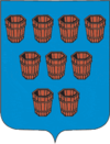 Coat of arms of Drohobych