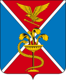 Coat of Arms of Essentuki (Stavropol krai).png